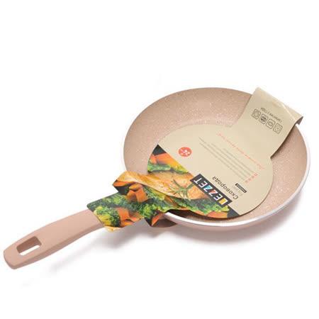 24公分加厚明火/電磁爐多用大理石紋陶瓷平底鍋(2入組)