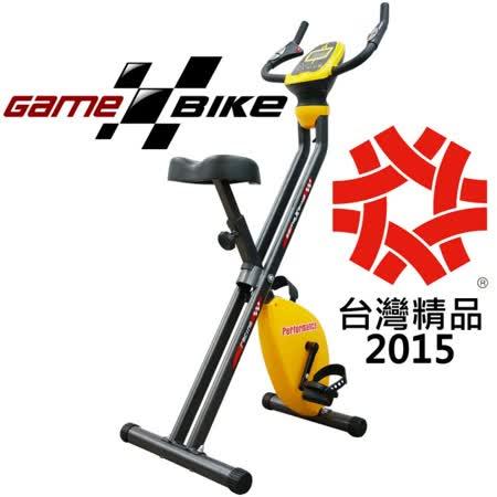 Performance 台灣精品 X-BIKE 二代藍芽 GAME-BIKE 互動式遊戲健身車