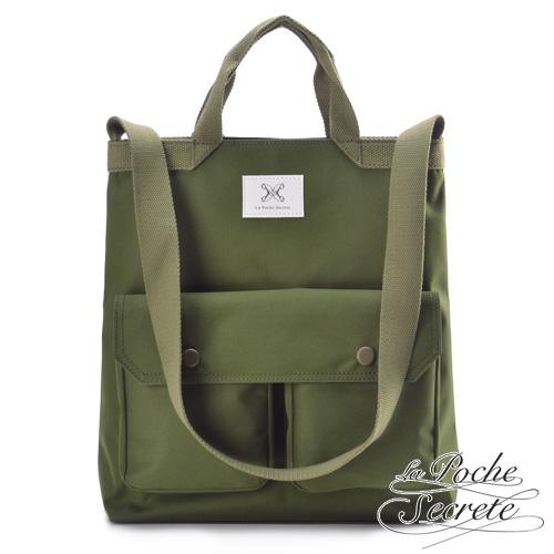 La Poche Secrete 率性韓風自在悠活手提側背帆布包~森林綠