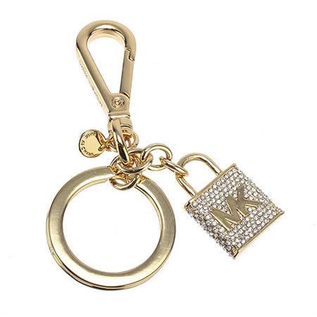 MICHAEL KORS 鑲鑽鎖頭鑰匙圈吊飾-金色