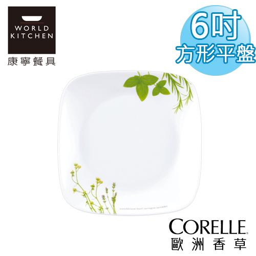 ~美國康寧 CORELLE~歐洲香草方型麵包奶油盤^(早餐.點心盤^)~2206EH