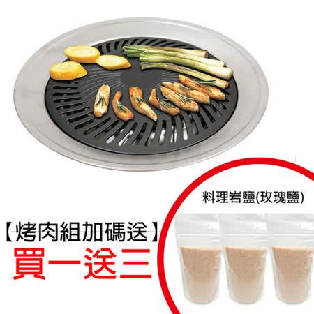 【金利害】MIT 外銷級不沾導油設計超導熱不鏽鋼燒烤盤送天然岩鹽(玫瑰鹽)300gx3包