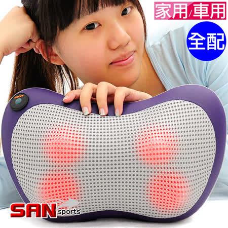 溫熱敷揉捏按摩枕頭P160-CM100 按摩球肩頸按摩器材.溫揉舒壓按摩機器.腳底按摩器按摩用品.肩頸按摩帶