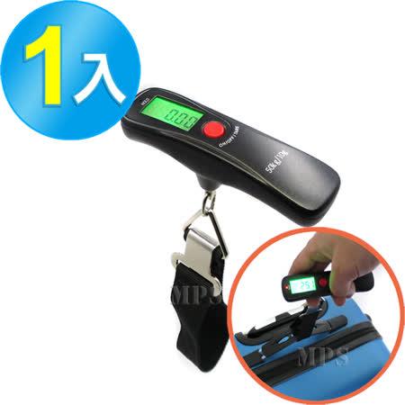 【Mini隨身款】背光式 行李秤/電子吊秤/電子秤《吊帶款》