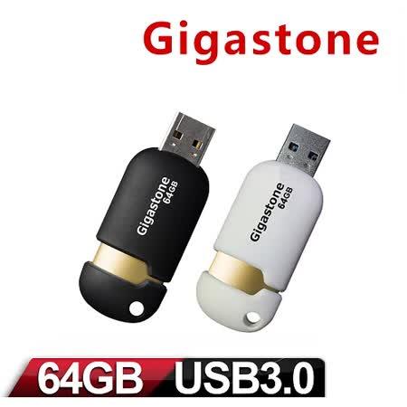 Gigastone 立達 U307 64GB USB3.0 膠囊隨身碟