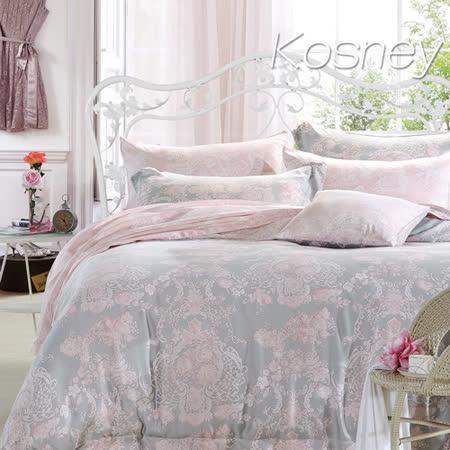 《KOSNEY  狄安娜》特大100%天絲全舖棉四件式兩用被冬包組