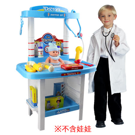 【funKids】超級小醫生兒童遊戲組