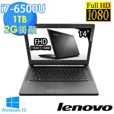 Lenovo IdeaPad 300 14吋《win10_1TB》i7-6500U AMD2G獨顯 FHD高畫質 超高CP值筆電(80Q60065TW)★送滑鼠+清潔組+鍵盤膜+滑鼠墊+筆電包