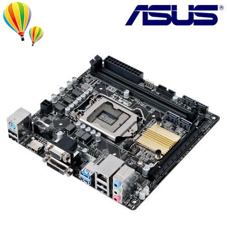 ASUS 華碩 H110I-PLUS (Mini ITX) 主機板/1151腳位
