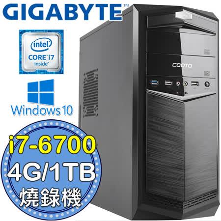 技嘉H110平台【十方黑獸】Intel第六代i7四核 1TB燒錄電腦