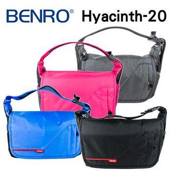 BENRO 百諾 HYACINTH-20 風信子系列 單肩包 攝影背包 (勝興公司貨)
