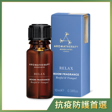 【AA】舒緩室內香薰10ml (Aromatherapy Associates)