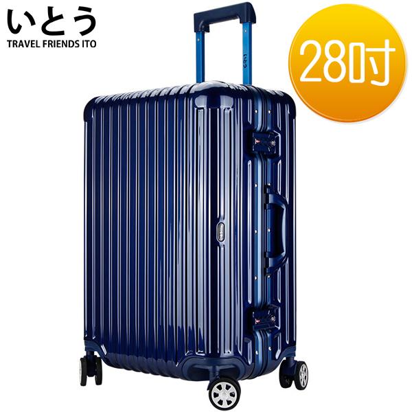 【正品Ito 日本伊藤潮牌】28吋 PC 鏡面鋁框硬殼行李箱 2199系列-藍色