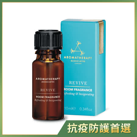 【AA】明煥室內香薰10ml (Aromatherapy Associates)