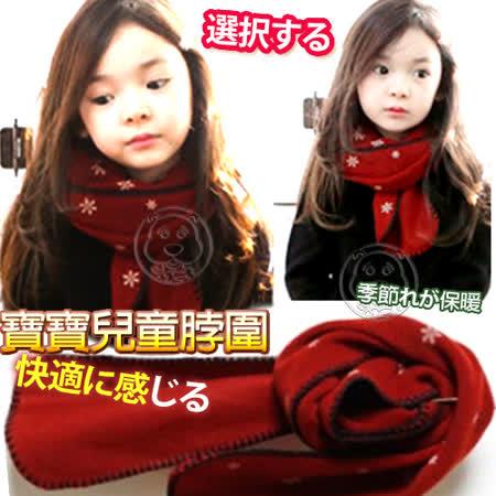 韓版》秋冬兒童女用保暖棉麻脖圍|圍巾160*30cm
