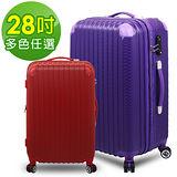 【Zocai佐卡依】夢想旅程28吋ABS硬殼可加大行李箱(多色任選)