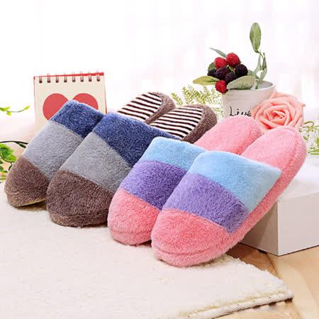 【PS Mall】彩虹拚色毛絨絨保暖室內居家室內拖鞋 (J1630)