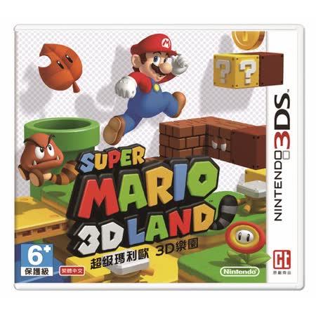 Nintendo 3DS遊戲軟體 繁體中文主機專用-超級瑪利歐3D樂園