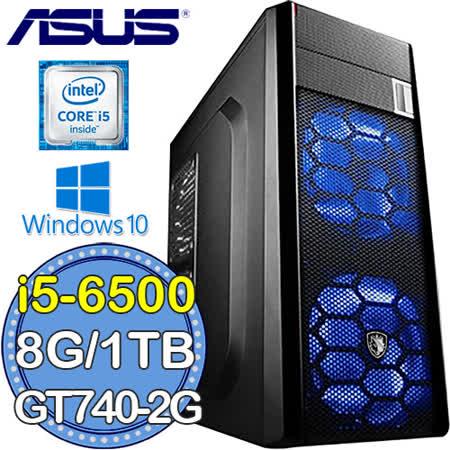 華碩B150平台【獸魂英雄】Intel第六代i5四核 GT740-2G獨顯 1TB燒錄電腦