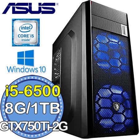 華碩B150平台【獸魂獠牙】Intel第六代i5四核 GTX750TI-2G獨顯 1TB燒錄電腦