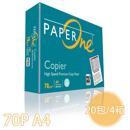【PAPER ONE】70P A4 多功能紙/影印紙 (20包/4箱)