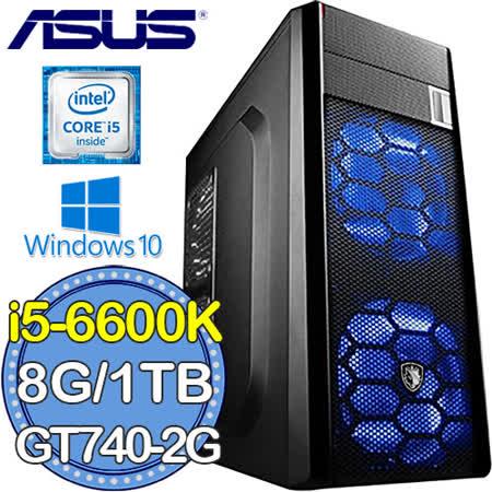 華碩Z170平台【沙塵英雄】Intel第六代i5四核 GT740-2G獨顯 1TB燒錄電腦