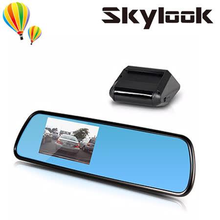 Skylook RM-528 後視鏡 行車紀錄器 /車道偏移警示/超速警告 (內附 TF 16G記憶卡)