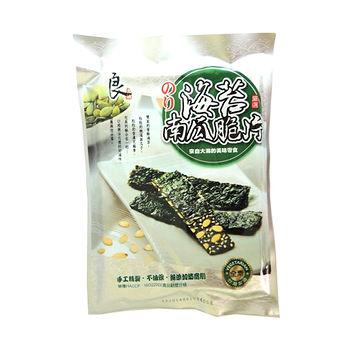 良澔海苔南瓜脆片40g