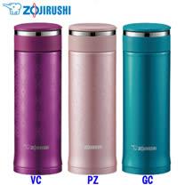 『ZOJIRUSHI』 ☆ 象印 0.3L 迷你型可分解杯蓋不鏽鋼真空保溫杯 SM-EC30