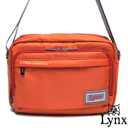 【網購】gohappy快樂購Lynx - 山貓城市悠遊款輕便機能橫式側背包-橘紅評價好嗎新竹 愛 買 餐廳