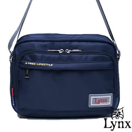【好物推薦】gohappy線上購物Lynx - 山貓城市悠遊款輕便機能橫式側背包-深海藍效果好嗎漢 神