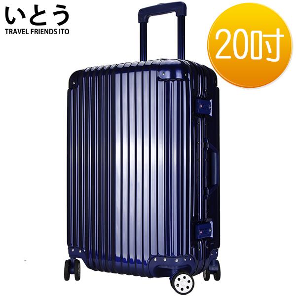 【正品I台中 中 友 百貨 公司to 日本伊藤 潮牌】20吋 ABS+PC 鏡面鋁框硬殼行李箱  出清系列-藍色