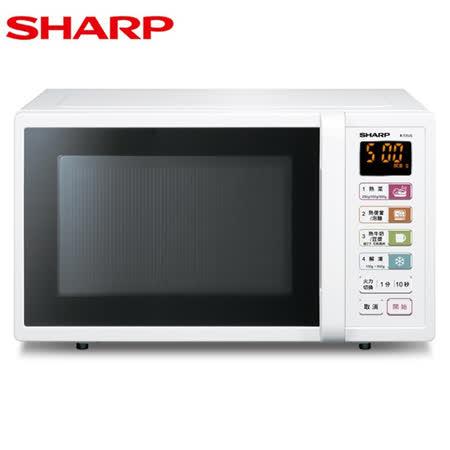 【網購】gohappy 購物網『SHARP』☆夏寶 25L 觸控式 微電腦 微波爐 R-T25JS (W)心得楊梅 愛 買