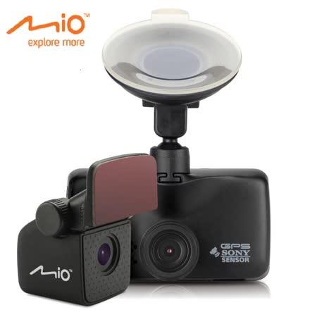MIO MiVue 618D 前後雙鏡組 行車記錄器 加送64G高速記憶卡+車用三孔+讀卡機+後視鏡車架+購物袋