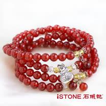 石頭記 紅瑪瑙平安珠-開運平安