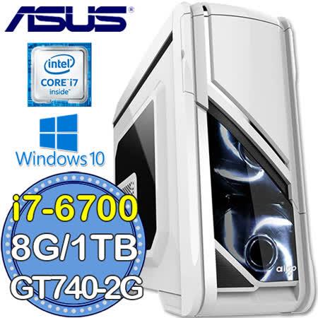 華碩H170平台【異域統領】Intel第六代i7四核 GT740-2G獨顯 1TB燒錄電腦