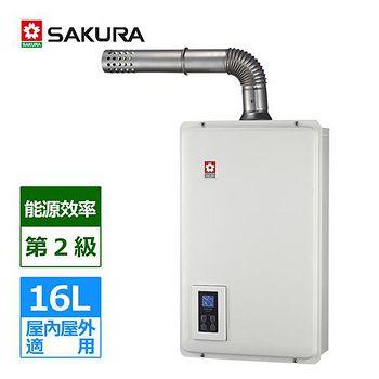 限時轟殺 櫻花SAKURA 浴SPA16L數位恆溫熱水器SH-1670F LPG/NG (含北北基基本安裝)
