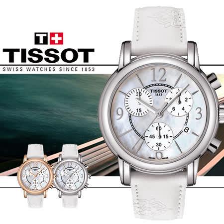 TISSOT DRESSPORT 三眼經典計時女用錶-白/35mm/T0502171711700