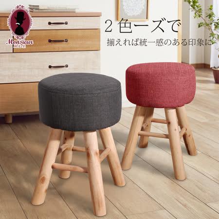 小王子歷險記小椅凳-2色可選