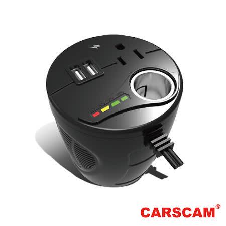 CARSCAM行車王CP150W智能車用電源轉換器