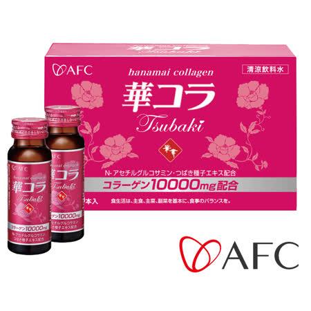 【AFC宇勝淺山】基底美妍拉提DX膠原蛋白飲(10瓶/盒)
