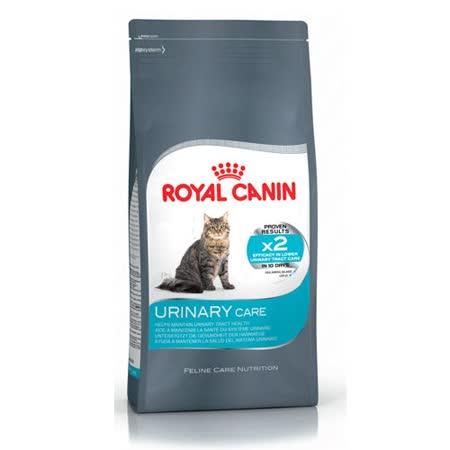 《法國皇家飼料》UC33貓泌尿道保健飼料 (2kg/1包) 寵物貓咪飼料 腎臟保健 成貓飼料
