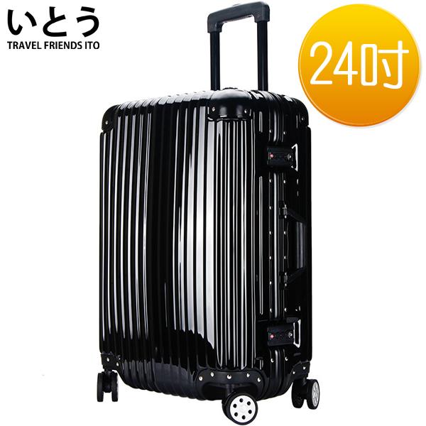 【正品Ito 日本伊藤 潮牌】24吋 ABS+PC 鏡面鋁框硬殼行李太平洋 sogo 雙 和 店箱 出清系列-黑色