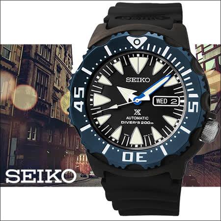 SEIKO Prospex 深海潛龍200米機械腕錶-黑 4R36-01J0B(SRP581J1)