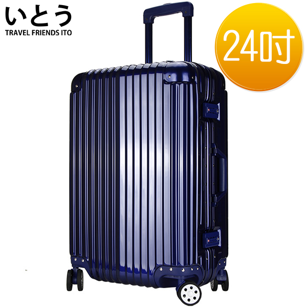 【正品I新竹 sogoto 日本伊藤 潮牌】24吋 ABS+PC 鏡面鋁框硬殼行李箱 出清系列-藍色