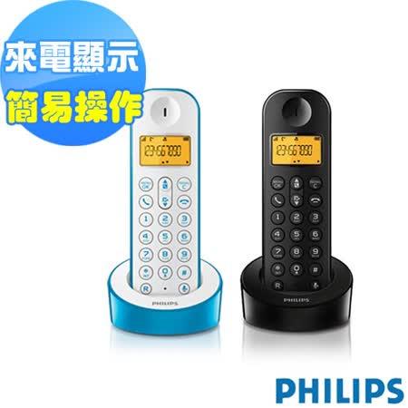 PHILIPS飛利浦數位無線電話D1201