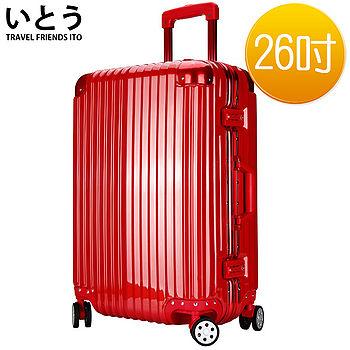 【正品Ito 日本伊藤 潮牌】26吋 ABS+PC 鏡面鋁框硬殼行李箱 出清系列-紅色