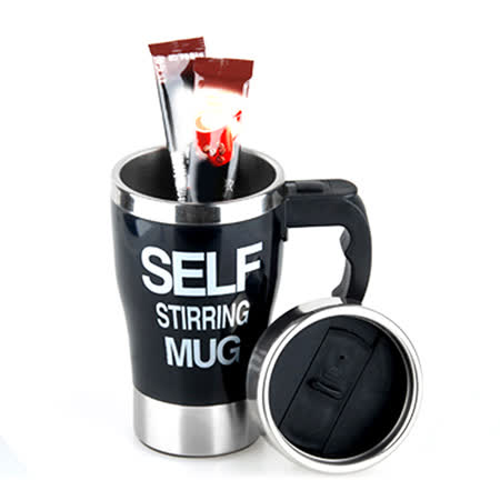 STIRRING MUG創意不鏽鋼自動攪拌杯(A33811)
