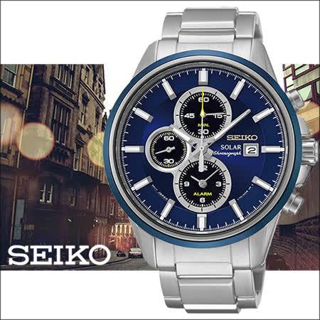SEIKO SPIRIT 太陽能 兩地時間時尚計時腕錶-藍x銀/42mm V172-0AR0B(SSC253P1)