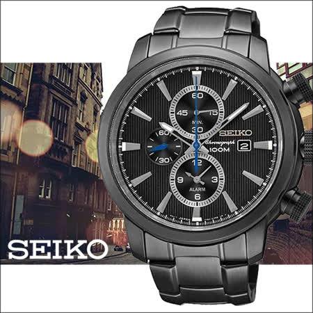 SEIKO 黑色冰風暴 二地時區鬧鈴計時腕錶-黑 7T62-0LG0SD(SNAF49P1)